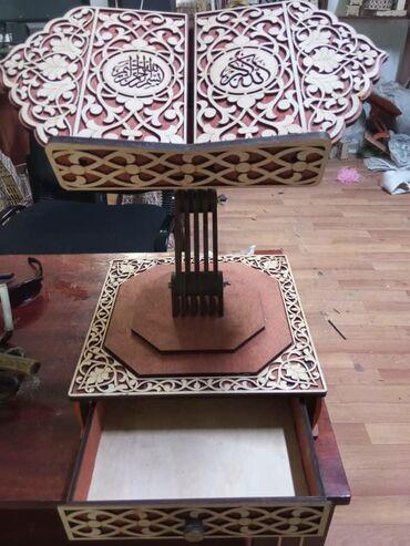 стойки для тельфера в Кыргызстан: Подставка для чтения Курана. С выдвигающийся шкатулкой для хранения