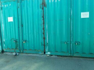 В городе Каракол продается контейнер 20т. На рынке Актилек плюс.2