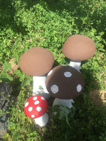 Продается грибы сделано из цемента цена:200сом