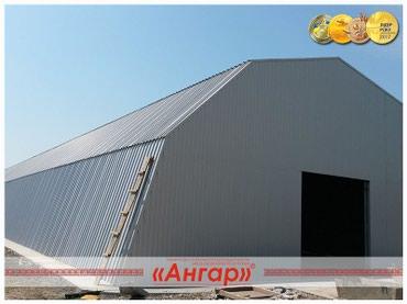 Ангары быстромонтируемые в Душанбе