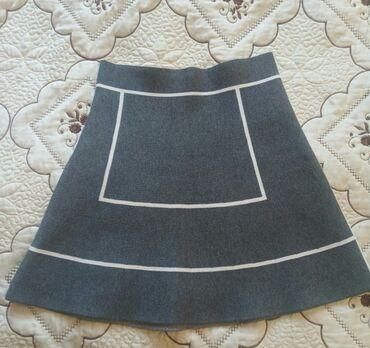 Новая шикарная юбка, от S до L