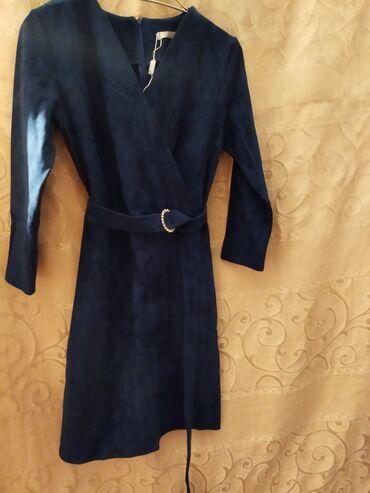 Платье Деловое M
