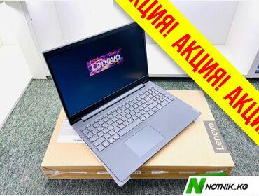 работа в бишкеке для подростков 15 лет в Кыргызстан: Акция-акцияноутбук новый-lenovo-модель-v15-ada-процессор-amd