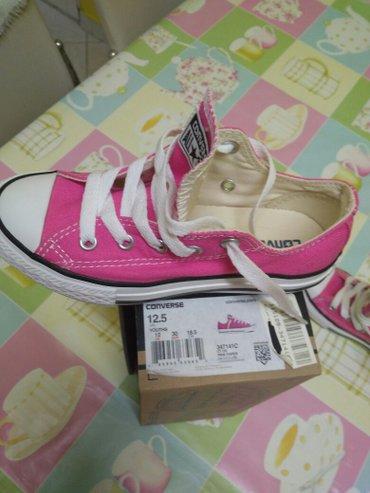 Παιδικά παπούτσια για κορίτσι χρώμα φούξια  converse all star νούμερο  σε Σέρρες - εικόνες 5