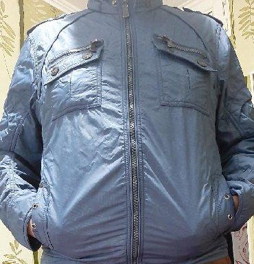 Мужская куртка ветровка на осень и весну.Размер 46-48.Есть