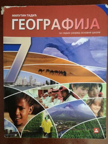 Izdavanje - Srbija: Geografija za 7. razred, ZavodKnjiga je očuvana i bez podvlačenja