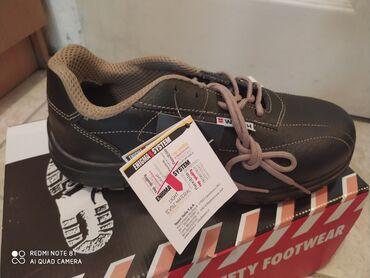 Nove plitke cipele br.41