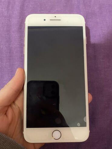Apple IPhone - Αθήνα: IPhone 7 Plus | 128 GB | Ροζ