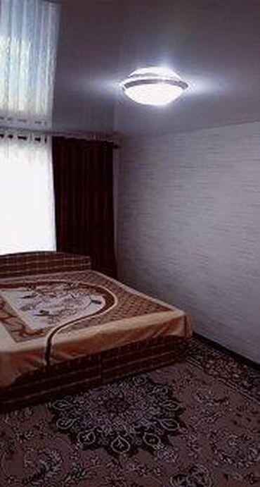 Посуточно квартира токмок