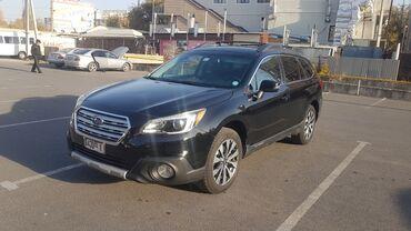 шины для грузовых автомобилей в Кыргызстан: Subaru Outback 2.5 л. 2015 | 109700 км