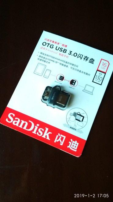 Gəncə şəhərində SunDisk yaddaş kartı+otg, 16 gb. 3.0 Yaddaşda olan faylları