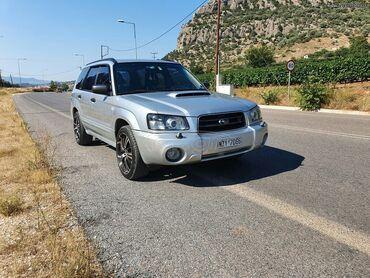 Subaru Forester 1.6 l. 2004 | 165000 km