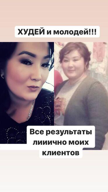 липосактор для идеального похудения отзывы в Кыргызстан: Капсулы для похудения 100% оригинал100% эффект! Не подделка Инстагра