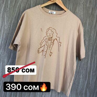 Скидки на футболки из 100% натуральной ткани. Бесплатная доставка в