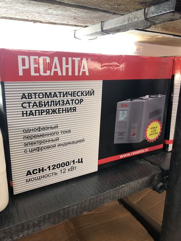 Однофазный стабилизатор напряжения Ресанта 10 кВт всего за 14500 с