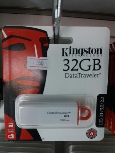 2-гб-флешка-цена в Кыргызстан: Флешка 32 GB Kingston G4