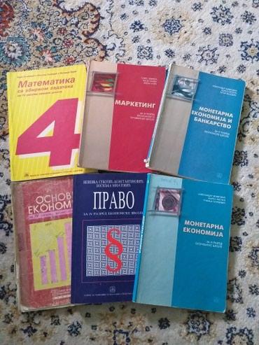 Knjige za srednju skolu - Bujanovac