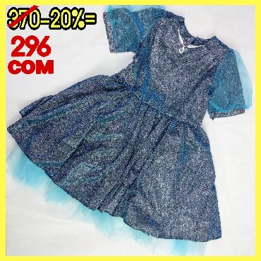 детские коктельные платья в Кыргызстан: Детские платья, размеры 28-34