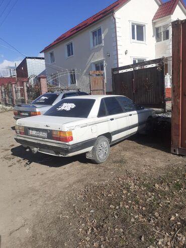 Автомобили - Кожояр: Audi 100 2.3 л. 1988