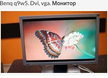 Состояние отличное.Benq Q9W519 дюймовМаксимальное разрешение экрана