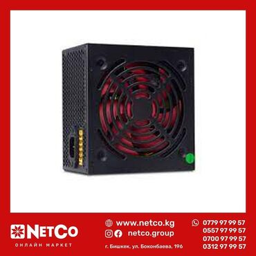 Блок питания X-Game Shadow 400W Идеальное соотношение цены и качества