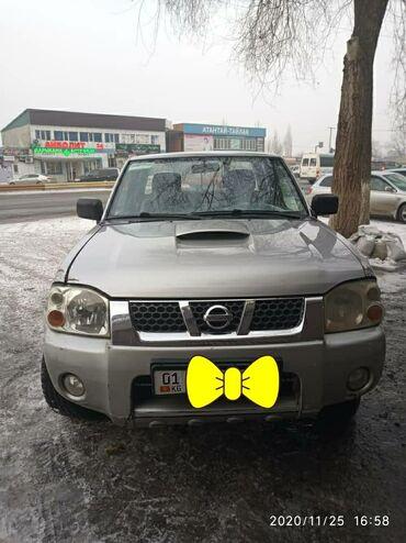 диски колесные стальные r15 ниссан патрол в Кыргызстан: Nissan Navara 2.7 л. 2002
