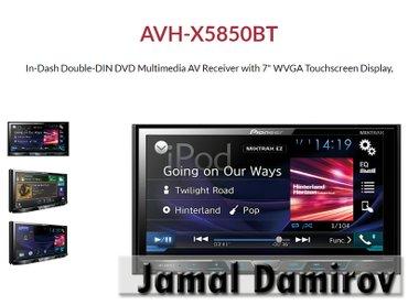 Bakı şəhərində Pioneer DVD AVH-X5850BT. Hər cür avtomobil aksessuarının satışı