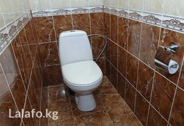 Ремонт квартир, домов,помещений. Любой в Бишкек