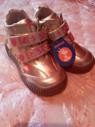 Ботинки для девочек.фирма-Antilopa Оригинал Размеры 21,23,25