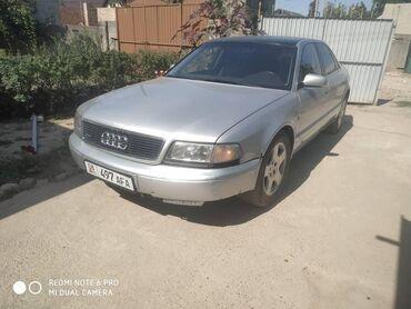 Audi A8 4.2 л. 1995