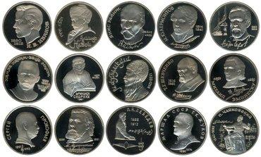 Куплю монеты царской россии , ссср , современной россии. в Бишкек - фото 6