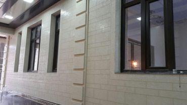 Травертин (САРЫ ТАШ) / Лайф Стоун #сарыташ #камень #декор в Бишкек