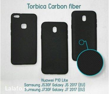 Carbon fiber torbice za samsung j530f galaxy j5 (2017 eu)i samsung