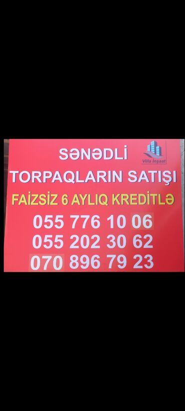 biznes satilir in Azərbaycan   KOMMERSIYA DAŞINMAZ ƏMLAKININ SATIŞI: 5 sot, Biznes üçün, Mülkiyyətçi, Kupça (Çıxarış)