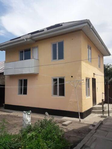 Продам Дом 180 кв. м, 9 комнат