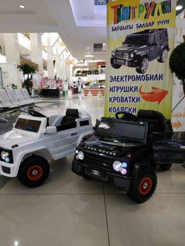 Электромобили от 8500 -25000 в Бишкек
