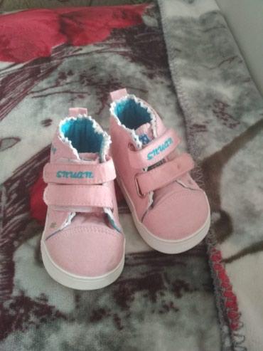 Продаю детскую обувь в Бишкек