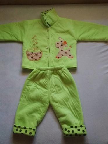 Ostala dečija odeća | Kovin: Rasprodaja!!!Dvodelni skafander za bebe
