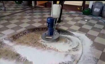 Работа - Джалал-Абад: Килем палас тошок жууганы бала керек тамак аш бизден акчасы нак калып