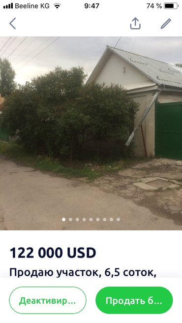 Сдается дом в жилмассиве жукеево в Бишкек