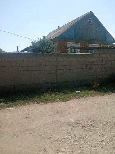 staryj divan sovetskij в Кыргызстан: Продам Дом 60 кв. м, 4 комнаты