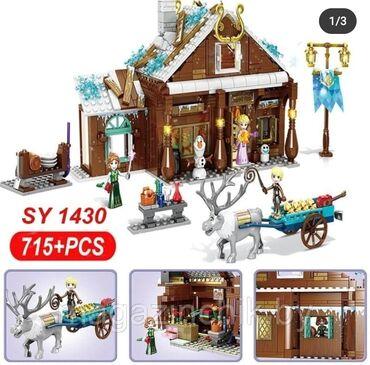 Konstruktor Lego qar ve buz (6+) SY1430 ic sayi - 715 detal. Qiymeti -