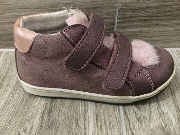 Aro 24 3 mt - Crvenka: Ciciban ženske cipelice,broj 24,polovne ali maksimalno očuvane