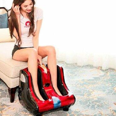 Личные вещи - Душанбе: Массажер для ног четырехударный LEGS BEAUTICIAN с ИК-прогревом