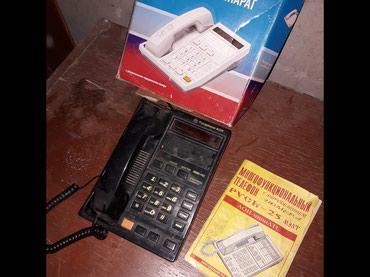 Батарейки-на-телефон - Кыргызстан: Телефонный аппарат с определителем номера, рабочий. Б/у( на фото