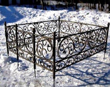 Ритуальные услуги - Кыргызстан: Изготовление оград любой сложности и на любой бюджет хорошее качество