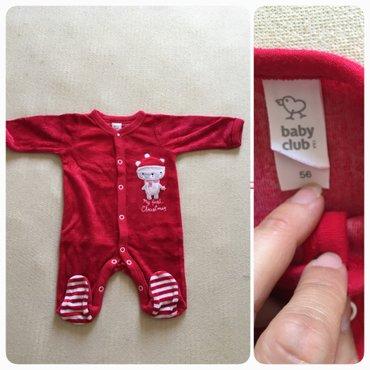 Zekice za bebe devojcice - Crvenka