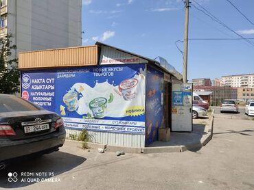 полка для магазина в Кыргызстан: Продаётся павильон в Джале с холодильником и с полкой, без товара