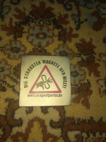 Продаю неодимовый магнит на 400  в Кок-Ой