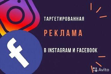 супер кудалар 2 in Кыргызстан | СУУГА ТҮШҮҮЧҮ КИЙИМ: Интернеттеги жаранама | Мобилдик тиркемелер, Instagram, Facebook | Консультация, Калыбына келтирүү, Версткалоо